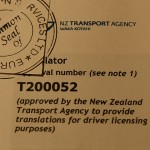 NZTA translation seal (c) NZ2Go.de